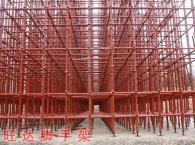 建筑碗扣系列